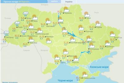 dostavaj-futbolki-v-ukrainu-idet-rezkoe-poteplenie-sinoptiki.png