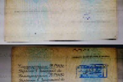 dumala-chto-ne-zametyat-zaporozhanka-podala-na-oformlenie-dokumentov-falshivyj-pasport-1.jpg