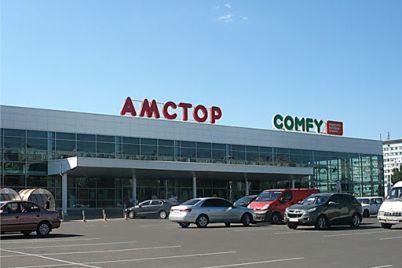 dva-zaporozhskih-amstora-prodali-s-molotka-bolee-chem-za-100-mln.jpg