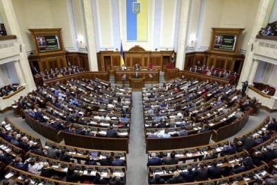 dvenadczat-zaporozhskih-nardepov-poluchili-v-mae-kompensaczii-za-arendu-zhilya-v-stolicze.jpg