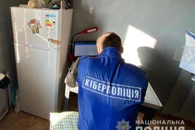 dvoe-zaporozhczev-nanesli-bolee-1-mln-grn-ushherba-mirovym-kinokompaniyam-foto.jpg