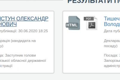 eks-direktor-zaporozhskogo-ofisa-reform-hochet-rabotat-zamestitelem-glavy-oga.png