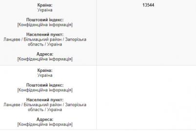 eks-glavvrach-berdyanskogo-protivotuberkuleznogo-dispansera-zadeklarirovala-godovoj-dohod-v-455-tysyach-griven.png