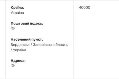 eks-mer-berdyanska-vladimir-chepurnoj-zadeklariroval-pered-uvolneniem-dohod-pochti-v-million-griven.png