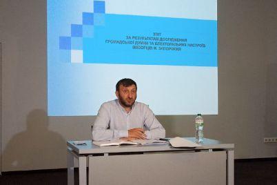 ekspert-nazval-puti-zaversheniya-konflikta-v-gorsovete-zaporozhya.jpg