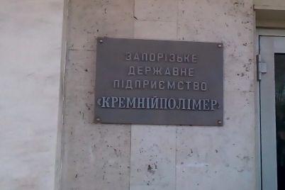 eparhiya-upcz-mp-vydelila-90-tysyach-na-obezvrezhivanie-hlora-kotoryj-hranitsya-na-kremnijpolimere.jpg