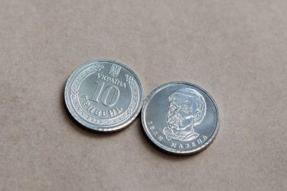 eshhe-odna-bumazhnaya-ukrainskaya-banknota-stanet-monetoj-foto.jpg