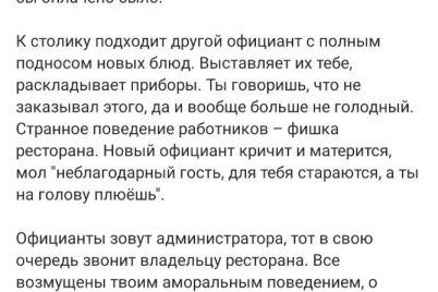 eto-absurd-my-ne-trebuem-par-na-russkom-yazyke-pochemu-studenty-prinesli-v-znu-grob-i-chto-ob-etom-dumaet-administracziya.jpg