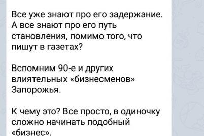 evgenij-anisimov-okazalsya-v-tyurme-iz-za-zhadnosti.jpg