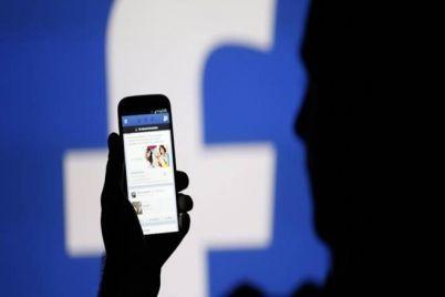 facebook-d180d0b0d0b7d180d0b5d188d0b8d0bb-d183d0b4d0b0d0bbd18fd182d18c-d0bed182d0bfd180d0b0d0b2d0bbd0b5d0bdd0bdd18bd0b5-d181d0bed0bed0b1.jpg
