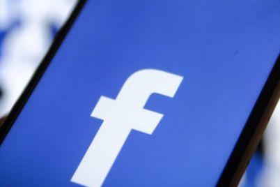 facebook-d185d0bed187d0b5d182-d0b7d0b0d0bfd180d0b5d182d0b8d182d18c-d0bfd180d0bed0b4d0b0d0b6d183-d181d182d180d0b0d0bdd0b8d186-d0b8-d0b3-1.jpg
