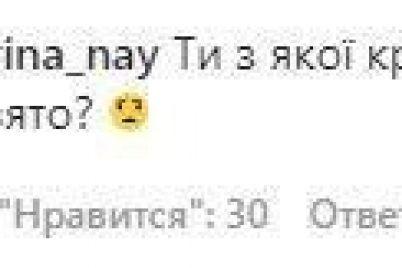 fanaty-v-shoke-maruv-pozdravila-muzhchin-s-23-fevralya.jpg