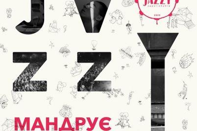 festival-zaporizhzhia-jazzy-na-kotoryj-dolzhen-byl-priehat-makarevich-otmenili-iz-za-pandemii.jpg