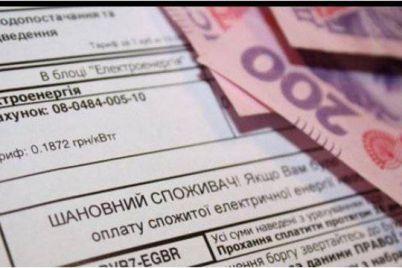 finansove-pitannya-yak-zaporizhczyam-u-novomu-roczi-narahovuyut-pilgi-ta-subsidid197.jpg