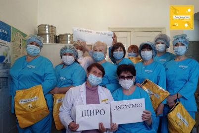 fond-rinata-ahmetova-dopomagad194-medikam-ukrad197ni-v-borotbi-z-koronavirusom.jpg