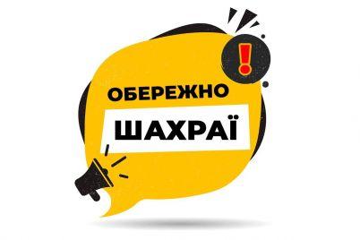 fond-rinata-ahmetova-poperedzhad194-sterezhitsya-shahrad197v.jpg