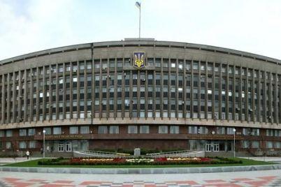 fotografii-bojczov-ato-nuzhno-vernut-kiborg-vyacheslav-zajczev-prokommentiroval-zamenu-patrioticheskoj-vystavki-v-zdanii-oga.jpg