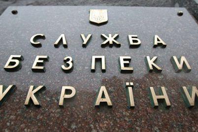 frakcziya-d194vropejska-solidarnist-napravila-do-sbu-zayavu-pro-vchinennya-ministrom-energetiki-orzhelem-kriminalnogo-pravoporushennya.jpg