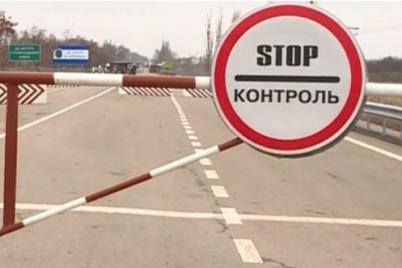 fsb-povidomila-pro-zatrimannya-zhitelya-zaporizkod197-oblasti-yakij-namagavsya-vd197hati-v-okupovanij-krim.png