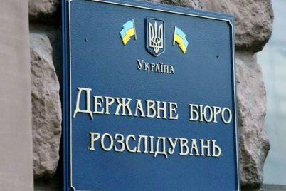 gbr-soobshhilo-o-podozrenii-sotrudniku-gschs-v-zaporozhskoj-oblasti.jpg