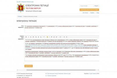 gendernyj-ekspert-podal-peticziyu-chtoby-marchenko-ustranili-s-dolzhnosti-upolnomochennogo-ona-na-moderaczii.jpg