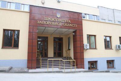 generalnyj-prokuror-ukrainy-otmenil-neodnoznachnoe-uvolnenie-zamestitelya-prokurora-zaporozhskoj-oblasti.jpg