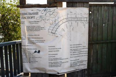 glava-ukrgidroenergo-rasskazal-o-masshtabnoj-rekonstrukczii-dneproges-i-zaprete-dvizheniya-dlya-gruzovikov-fotoreportazh.jpg