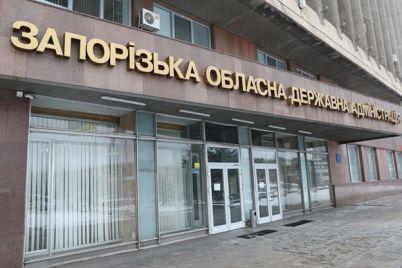 glava-zaporozhskoj-oga-uvolil-eshhe-dvuh-zamov.jpg