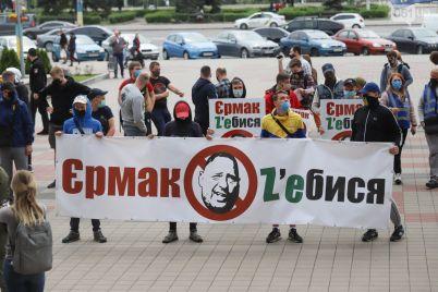 glavnye-novosti-zaporozhya-i-oblasti-za-20-maya-v-odin-klik.jpg