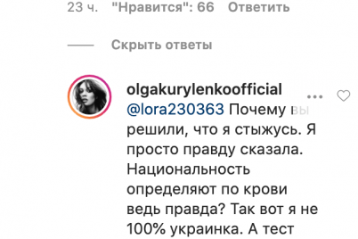 gollivudskaya-aktrisa-kotoraya-rodilas-v-berdyanske-zayavila-chto-ona-ne-ukrainka.png