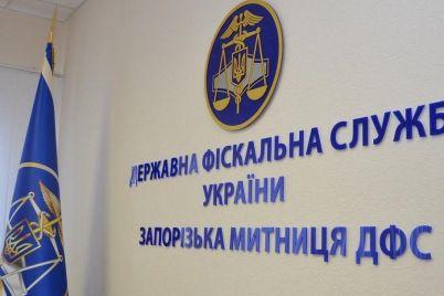 golova-mitnogo-posta-v-zaporizhzhi-dopomig-uhilitisya-vid-splati-majzhe-117-tisyach-griven-podatkiv.jpg