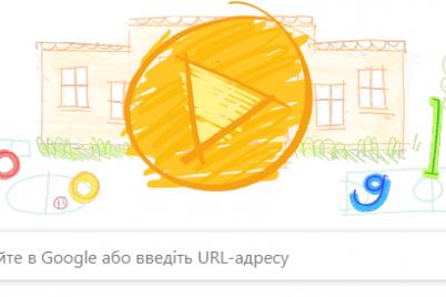 google-sozdal-dudl-v-chest-dnya-znanij.png