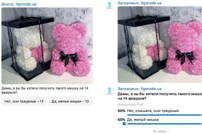 gorozhane-boyatsya-darit-na-14-fevralya-mishek-iz-roz-pravda-li-chto-oni-traurnye-1.jpg