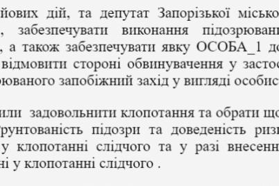 gosgeokadastr-uchastok-na-velikom-lugu-i-13-tysyach-dollarov-vzyatki-stali-izvestny-podrobnosti-dela-tishhenko.png