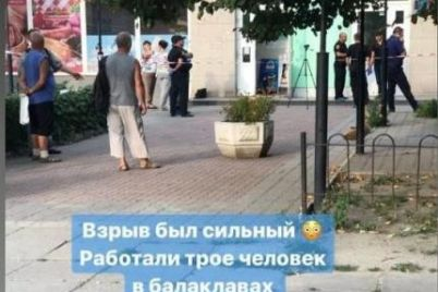 grabiteli-neudachniki-neizvestnye-podorvali-bankomat-no-ne-smogli-ukrast-dengi-1.jpg