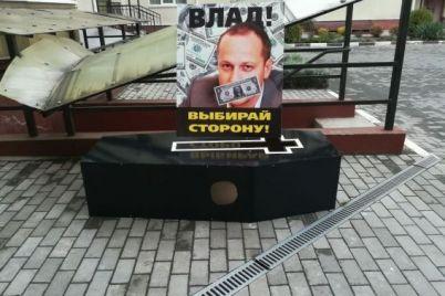 grabovskij-svirkin-obshhee-kriminalnoe-proshloe-i-somnitelnoe-budushhee-zaporozhya.jpg