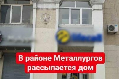 grad-iz-kirpichej-vypal-na-ozhivlennoj-ulicze-v-zaporozhe-foto.jpg