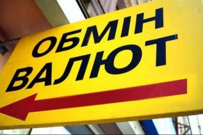 grivnya-postupovo-zdad194-poziczid197-kurs-valyut.jpg