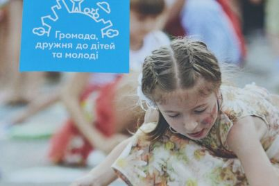 gromada-u-zaporizkij-oblasti-doluchilasya-do-proektu-yunisef.jpg
