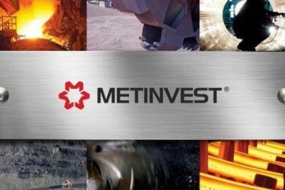 gruppa-metinvest-voshla-v-top-25-luchshih-rabotodatelej-ukrainy.jpg