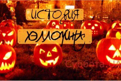 halloween-interesnye-fakty-o-prazdnike-foto.jpg