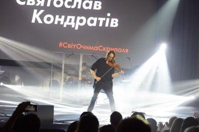 harizmatichnyj-lyubimecz-zaporozhskoj-publiki-v-svoj-den-rozhdeniya-dast-bolshoj-konczert-foto.jpg