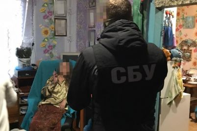 hotili-vidroditi-srsr-na-zaporizhzhi-sbu-vikrila-separatistiv-foto.jpg
