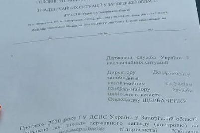 hronika-tragicheskogo-pozhara-v-infekczionnoj-bolnicze-zaporozhya-vse-podrobnosti.jpg