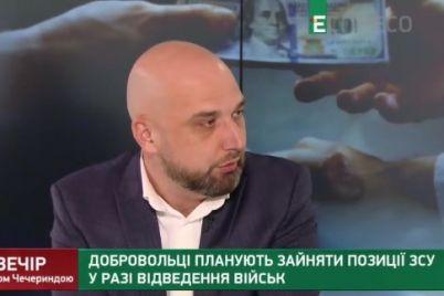 igor-artyushenko-diko-chuti-vid-nashih-novih-kermanichiv-a-osoblivo-vijskovih-koli-voni-govoryat-tilki-pro-vidvedennya-ukrad197nskih-vijsk-z-ukrad197nskod197-zemli.jpg