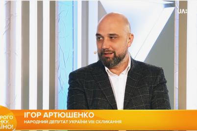 igor-artyushenko-pro-derzhavni-priznachennya-zelenskogo.png