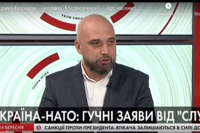 igor-artyushenko-zayava-vereshhuk-stosovno-nato-cze-ataka-na-imunitet-ukrad197ncziv.png