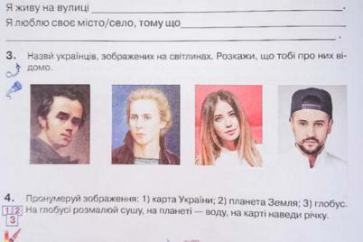 ih-ne-sravnivali-avtor-rasskazal-kak-monatik-okazalsya-ryadom-s-shevchenko-v-rabochej-tetradi-dlya-shkolnikov.png