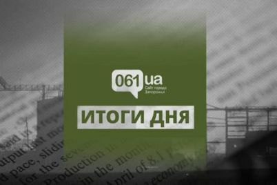 inicziativa-kupuj-u-svod194-unikalnoe-foto-aleksandrovska-i-sgorevshij-bmw-h5-na-baburke-itogi-5-iyulya-v-zaporozhe.jpg