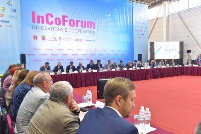 inostrannye-spikery-diskussii-i-prezentaczii-v-zaporozhe-prohodit-inco-forum.jpg